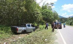 กระบะแต่งซิ่ง ชนเด็กหญิงวัย 14 ดับคาถนน ก่อนทิ้งรถเตลิดหนี
