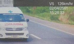 """รถกู้ชีพรีบส่งคนไข้ แต่กลับได้ใบสั่ง """"ขับเร็วเกินกำหนด"""""""