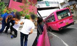 ปะทะเดือด! คนขับรถเมล์สาย 8 สองคัน แลกหมัดโชว์ผู้โดยสาร หลังจอดรถเบียดกัน