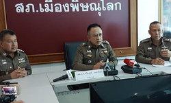 ผบช.ภ.6 แจงด่วน เหตุตำรวจรุมซ้อม 5 นศ.ได้กลับเข้ารับราชการ