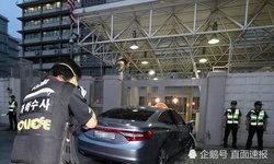 ระห่ำ ข้าราชการเกาหลีใต้ขับรถชนประตูสถานทูตสหรัฐฯ หวังขอลี้ภัย
