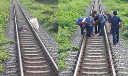 เบรกเอี๊ยดทั้งขบวน ภาพนาทีระทึกชายชรานอนขวางทางรถไฟ