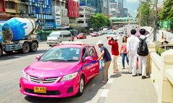 เสนอปรับขึ้นค่าโดยสารแท็กซี่ช่วงรถติด หวังแก้ปัญหาไม่รับผู้โดยสาร