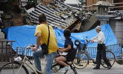 """""""สมาคมนักเรียนไทยในญี่ปุ่น"""" หวั่นอาฟเตอร์ช็อกแรง แนะงดวางของที่สูง-เตรียมของเผื่ออพยพ"""