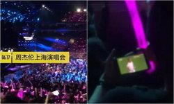 ชาวเน็ตจีนเห็นใจ หนุ่มมาดูคอนเสิร์ตกับแฟนสาวในวันแมตช์ฟุตบอลโลก
