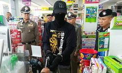 จนมุม! รวบโจรหนุ่มคิดการใหญ่ปล้นร้านสะดวกซื้อ-ธนาคาร เผยหากไม่ถูกจับจะก่อเหตุอีก