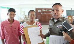พ่อแม่เด็ก ม.5 เหยื่อนักโทษประหาร ยื่นหนังสือรื้อคดีจับคนร้ายที่เหลือ