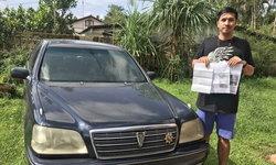 โผล่อีก รถผู้ใหญ่บ้านถูกสวมทะเบียน โดนใบสั่งหลายใบ วอนหน่วยงานเร่งสอบ