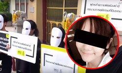 แม่น้องแก้มเผย ครอบครัวพัง หลังลูกสาวถูกฆ่า ถามคนค้านโทษประหารเพราะไม่เคยเป็นเหยื่อ