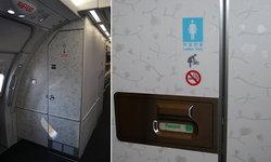 สาวแอบสูบบุหรี่ในห้องน้ำเครื่องบิน หัวร้อนโดนแอร์ฯ มาเตือน ถีบล้มโครม