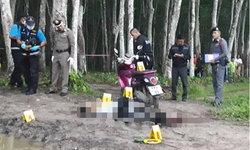 สะเทือนขวัญ! จ่อยิงโหดวัยรุ่นหญิงชายดับคาสวนยาง จนท. คาดปมยาเสพติด