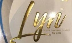 ตะลึง! สอบต้นตออาหารเสริม Lyn ต้นทุนแค่แผงละ 1.50 บาท
