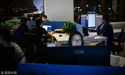 """""""เวิร์คไลฟ์บาลานซ์"""" จีนวางแผนให้ชาวจีนทำงานแค่ 4 วันต่อสัปดาห์ ภายในปี 2030"""
