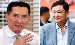 """""""ทักษิณ"""" ฉลองครบ 69 ปีพร้อมสมาชิกเพื่อไทยกว่า 50 คน-ฮือฮา """"ภัทรประสิทธิ์"""" โผล่แจม"""
