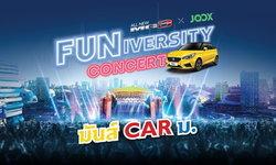กระจายความสนุก ให้มันส์ CAR ม. ไปกับ FUNiversity Concert by All New MG3