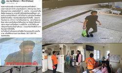 แหม่มรัสเซียเซ็ง-หวังดีเปิดบ้านเอาน้ำให้คนไทยดื่มก่อนฉกมือถือหนี แถมยังถูกตำรวจเมิน