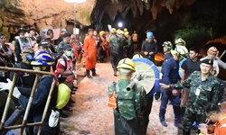 เลื่อนงานขอบคุณช่วยทีมหมูป่า 1 สิงหาคมนี้ จนท.ไปช่วยลาวเขื่อนแตก