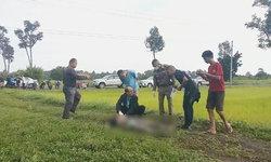 เสียงปืนในคืนฝนพรำ-พบศพหนุ่มถูกยิงกลางทุ่งนา ชาวบ้านเผยได้ยินแต่ไม่กล้าออกไปดู