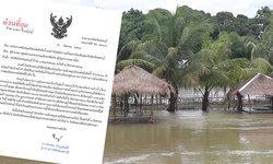 หวั่นน้ำท่วมเพชรบุรี ผู้ว่าฯ ส่งหนังสือด่วนถึง ผบ.ทร. ขอเรือยนต์เร่งผลักดันน้ำ