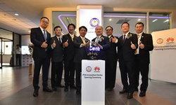 การไฟฟ้าส่วนภูมิภาค (กฟภ.) ร่วมกับหัวเว่ย ประเทศไทย  เปิดศูนย์นวัตกรรม กฟภ. แห่งแรก