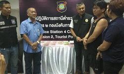 น้ำใจคนไทย แท็กซี่เก็บกระเป๋าเงินสดกว่า 3 หมื่นบาท แหวนเพชรราคาแพงส่งคืนเจ้าของ