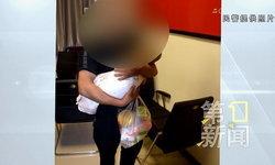 น่าสลดใจ หญิงจีนทะเลาะกับสามี เพราะคำพูดเดียวถึงกับขายลูกวัย 7 เดือน