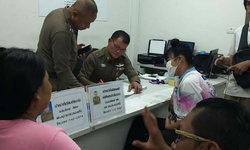 เด็กอาหรับวัย 8 ขวบ ถูกสาวไทยทำร้ายกลางเซเว่น อาการทรุด-สมองบวม