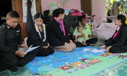 คนไทยไม่ทอดทิ้ง-พม.เตรียมช่วยเหลือแล้ว กรณีหญิงไทยช็อกหมดสติรักษาตัว รพ.เกาหลีใต้