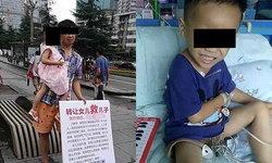 """พ่อจีน """"ขาย"""" ลูกสาว หวังหาเงินช่วยลูกชายป่วยลูคีเมีย เจอโซเชียลสับเละ"""