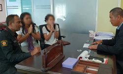 ตำรวจไม่หลงกล! สาวอินโดฯ กุเรื่องถูกโจรพัทยาชิงทรัพย์ หวังเอาเงินประกัน