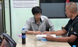 กองปราบจับลูกชายอดีตตำรวจ ร่วมมือเพื่อนลวงสาวรุมโทรมคาบ้าน
