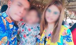 """เมียท้อง 5 เดือนสุดห่วง """"พลทหารคชา"""" อาการวิกฤต แม่แฉรุ่นพี่หมั่นไส้เพราะหล่อเกิน"""