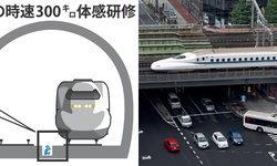 """พนักงานรถไฟญี่ปุ่นแฉ โดนบริษัทบีบให้นั่งในร่องติดราง ขณะ """"ชิงคันเซ็น"""" แล่นผ่าน"""
