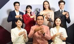 """""""ลุงตู่"""" มอบเกียรติบัตรดารา-ทีมนักแสดงนำ """"เมีย 2018"""" ชวนรณรงค์ """"สร้างไทยไปด้วยกัน"""""""