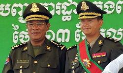 ลูกชายคนโต ฮุน เซน นั่ง 2 ตำแหน่งใหญ่ในกองทัพ ค้ำจุนอำนาจพ่อ