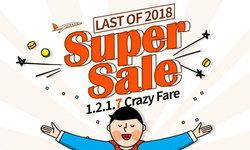 """ไปเกาหลีได้สบายกระเป๋า เจจูแอร์จัดหนักโปรโมชัน """"Supersale Crazy Fare"""" บินตรงเกาหลีใต้ราคาสุดคุ้ม"""