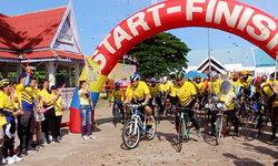 เสียเหงื่อดีกว่าเสียปอด - รณรงค์เลิกบุหรี่ทั่วไทยเทิดไท้องค์ราชันด้วยการปั่นจักรยาน