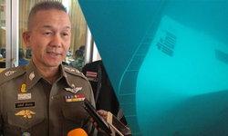 ตำรวจแจ้งข้อหากัปตันเรือฟีนิกซ์ ทำนักท่องเที่ยวจีนเสียชีวิต เจ้าตัวยังปฎิเสธ