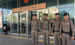 """ศาลรัฐธรรมนูญแถลงคดียุบ """"พรรคไทยรักษาชาติ"""" สั่งตรึงกำลัง 6 กองร้อยคุมเข้ม"""