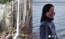 หญิงจีนไม่สนป้ายเตือน เที่ยวอุทยานดังในสหรัฐฯ ถูกก้อนน้ำแข็งร่วงทับดับ