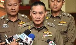 """ผบ.ตร.สั่งเด้ง """"ผู้การฯ พะเยา"""" คาดปม """"เพื่อไทย"""" ร้องอำนาจรัฐแทรกแซงเลือกตั้ง"""