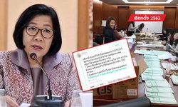 เลือกตั้ง 2562: กต. ยืนยัน บัตรเลือกตั้งที่เซี่ยงไฮ้ไม่สูญหาย ขณะคนไทยในต่างแดนสะท้อนหลายปัญหา