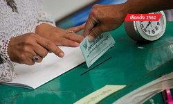 """เปิดงบ """"กกต."""" เลือกตั้ง 2562 หลัง #เลือกตั้งนอกราชอาณาจักร กระหึ่มโลกโซเชียล"""