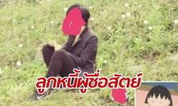 สาวจีนทยอยโอนเงินล้านคืนให้ผู้ใจบุญ หลังเคยโพสต์ขอบริจาคช่วยฉุกเฉิน