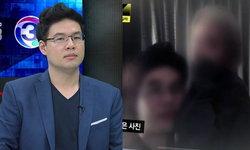 ไฮโซปั๊บ เปิดหมดใจ! ไม่ได้ข่มขืนสาวเกาหลี ฝ่ายหญิงเดินตามเข้าโรงแรม หลังเสร็จกิจยังขอถ่ายรูป
