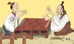 """ฮือฮา จีนพบสูตร """"เล่นหมากโบราณ"""" ในสุสานพันปี ชี้ฮิตมากในอดีตกาล"""
