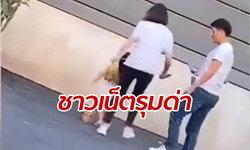แม่เตะลูกสาวนางแบบเหตุโพสท่าไม่ถูกใจ โร่ขอโทษ ปัดทำร้ายลูก