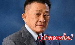 """ลือกระฉ่อน! เพื่อไทยยอมเป็นฝ่ายค้าน เปลี่ยนหัวหน้าพรรค ดัน """"สมพงษ์"""" นำทัพสู้รัฐบาล"""