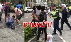 โซเชียลด่ายับ! แรงงานไทยในไต้หวัน ตีกันกลางงานสงกรานต์ ทำภาพลักษณ์คนไทยป่นปี้
