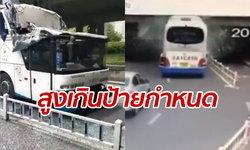 รถบัสจีนชนสะพานต่างระดับ หลังคายุบหายเกือบครึ่ง เด็กนักเรียนเจ็บหลายคน